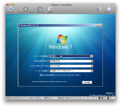 windows7_1