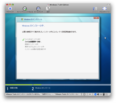 windows7_3